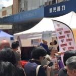 Box Hill Lunar Festival 2016