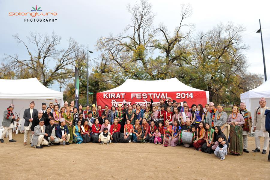 Kirat Festival 2016